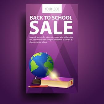 Powrót do szkoły, nowoczesny, stylowy pionowy baner dla twojej firmy z globusem