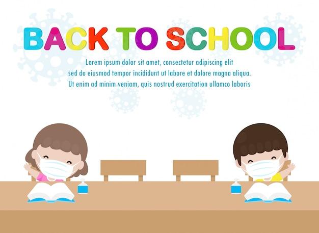 Powrót do szkoły, nowy normalny styl życia, dystans społeczny w klasie, koncepcja, porady dotyczące zapobiegania infografika koronawirusa 2019 ncov. mały chłopiec i dziewczynka w masce siedzi na biurku w klasie
