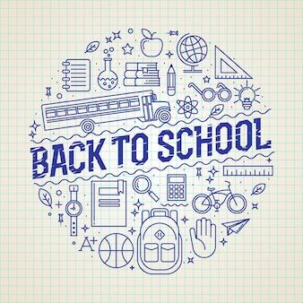 Powrót do szkoły okrągła odznaka, etykieta lub szablon logo z cienkimi liniami ikon. działa na plakat szkolny, ulotkę lub baner.