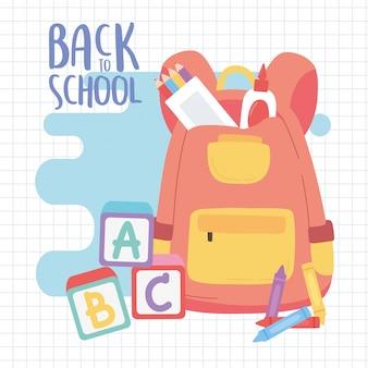 Powrót do szkoły, ołówki kleju plecak blokuje alfabet edukacyjny kreskówka