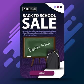 Powrót do szkoły, pionowy baner internetowy