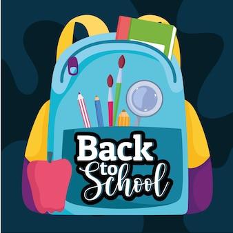 Powrót do szkoły plecak z pędzlem, ołówkiem i ilustracją lupy