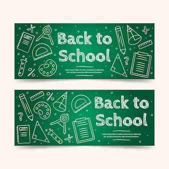 Powrót do szkoły poziome bannery