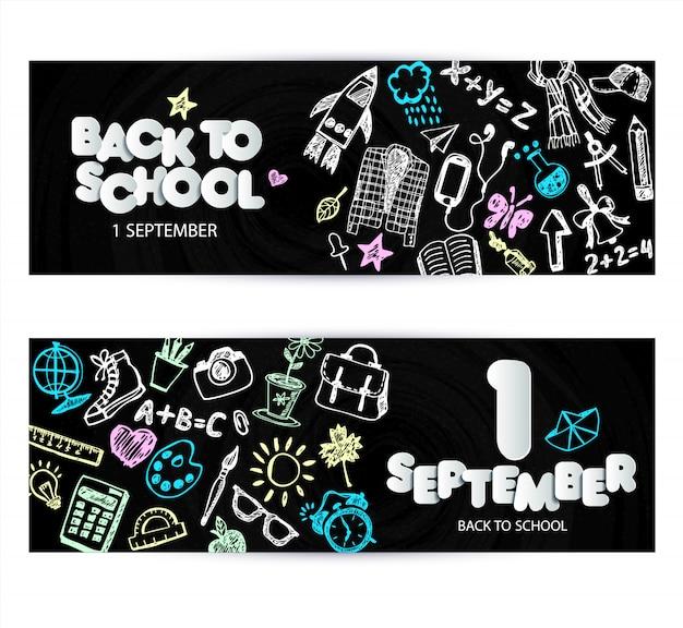 Powrót do szkoły projekt bannera promocyjnego. wektor czarny chalkboard