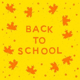 Powrót do szkoły. ręcznie rysowane napis i doodle pomarańczowe jesienne liście na projekt karty, plakat szkolny, dziecinna koszulka, jesienny baner, notatnik, album, tapeta szkolna itp