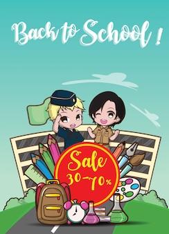 Powrót do szkoły sprzedaż banner