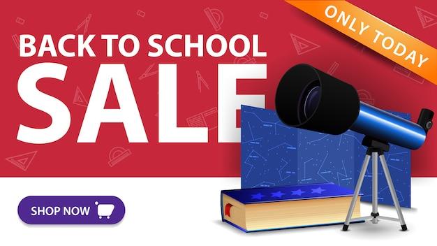 Powrót do szkoły sprzedaż, nowoczesny transparent zniżki z przyciskiem