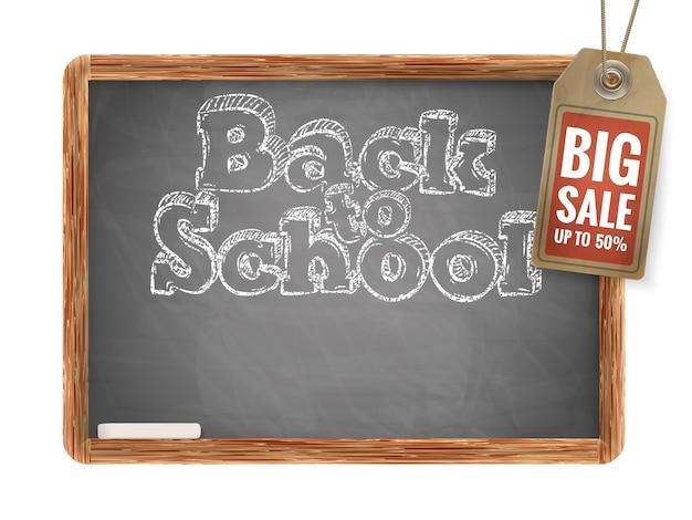 Powrót do szkoły sprzedaż tło.