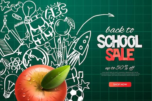 Powrót do szkoły szablon sprzedaży realistyczne czerwone jabłko na doodle szkoły tło wektor obrazu