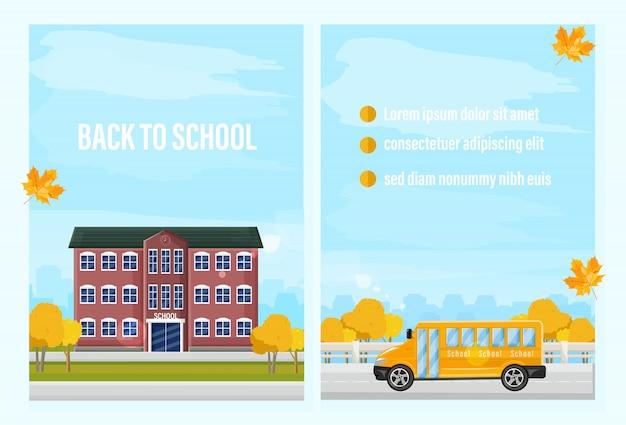 Powrót do szkoły szablon upadku. jesienna fasada szkoły i autobus szkolny