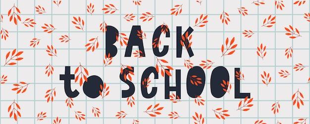Powrót do szkoły szkicowe gryzmoły z ręcznie rysowane ilustracji wektorowych. jesienne liście, napis. elementy projektu tło, tło. dzień nauczyciela.