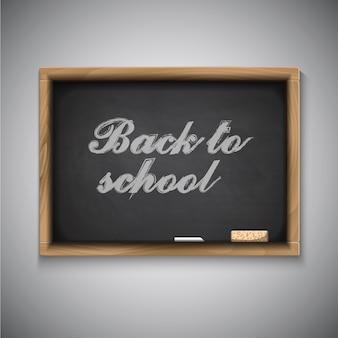 Powrót do szkoły tablica tło