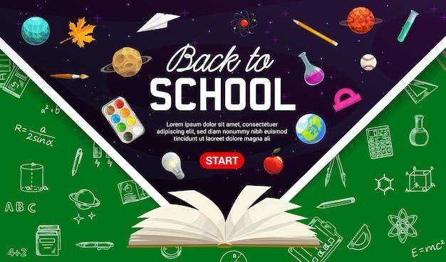 Powrót do szkoły tablica transparent. papeteria szkolna, zeszyt ćwiczeń i wzory matematyczne, narzędzia laboratorium naukowego i planety układu słonecznego w kreskówce kosmicznej