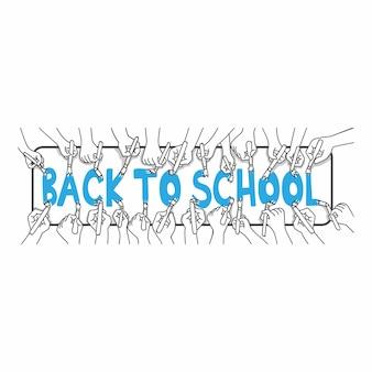 Powrót do szkoły tekst rękami