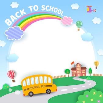 Powrót do szkoły tle ilustracji