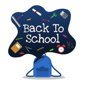 Powrót do szkoły torba badania edukacji koncepcja tło wektor