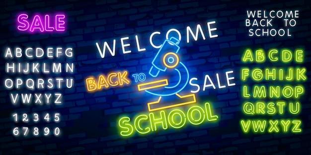 Powrót do szkoły. typografia czcionki alfabetu efekt stylu neonowego