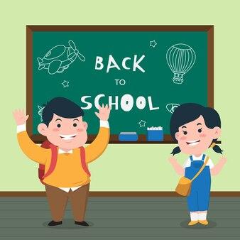 Powrót do szkoły urocza postać