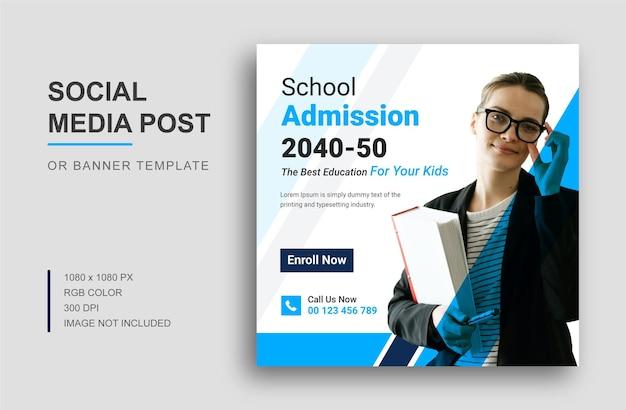 Powrót do szkoły w mediach społecznościowych na instagramie lub projekt banera