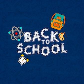 Powrót do szkoły wektor element projektu