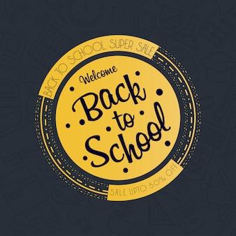 Powrót do szkoły wektor wzór broszury