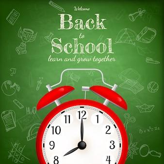 Powrót do szkoły z budzikiem.