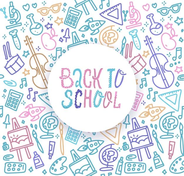 Powrót do szkoły z teksturą z kolorowych ikon sztuki linii edukacji, obiektów naukowych i materiałów biurowych