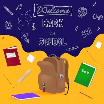 Powrót do szkoły. zestaw przedmiotów szkolnych. ilustracja