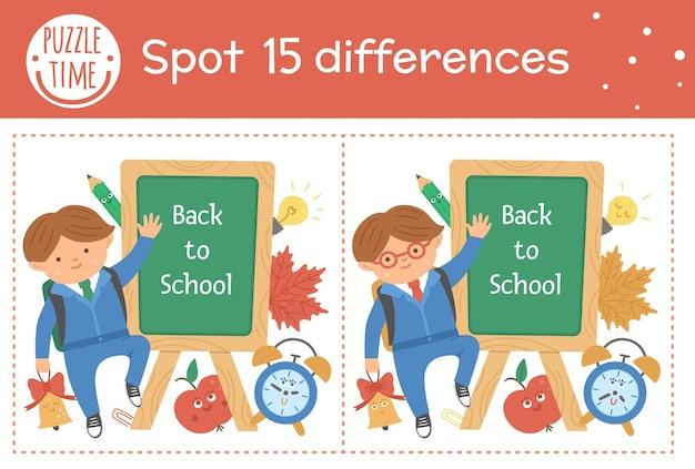Powrót do szkoły znaleźć różnice gry dla dzieci. aktywność edukacyjna z uczniem stojącym obok tablicy i przedmiotów szkolnych kawaii. arkusz do wydrukowania z uroczymi zabawnymi uśmiechniętymi postaciami.