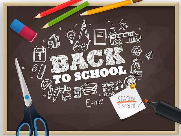 Powrót do szkoły. zniżka sezonowa