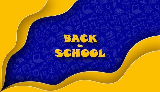 Powrót do szkoły żółte faliste papierowe formy na niebieskim tle ze szkolnymi elementami doodle wzór
