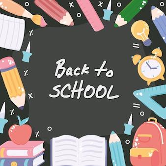 Powrót do tła szkolnego