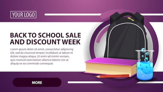 Powrót do tygodnia sprzedaży i rabatów szkolnych, baner z plecakiem szkolnym