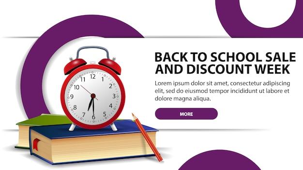 Powrót do tygodnia sprzedaży i rabatów szkolnych, nowoczesny baner rabatowy
