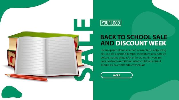 Powrót do tygodnia sprzedaży i rabatów szkolnych, poziomy baner rabatowy