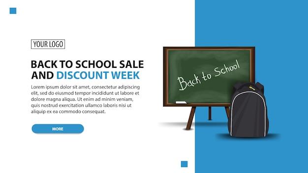 Powrót do tygodnia sprzedaży i rabatu szkolnego, dyskontowy biały minimalistyczny baner internetowy