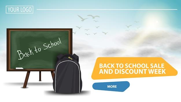 Powrót do tygodnia sprzedaży i rabatu szkolnego