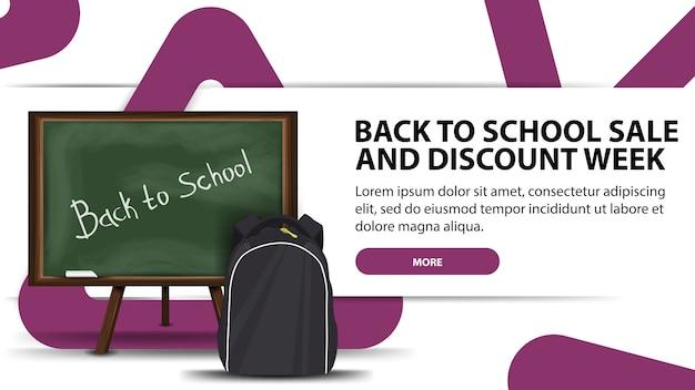 Powrót do tygodnia szkolnego i rabatów, nowoczesny baner rabatowy