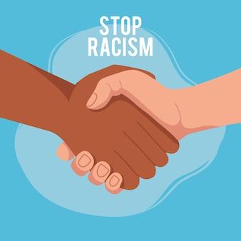 Powstrzymaj rasizm, z dwoma połączonymi rękami, ilustracją koncepcji czarnej materii życia