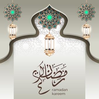 Pozdrowienia z ramadanu ze złotą latarnią i wzornictwem vintage mandali