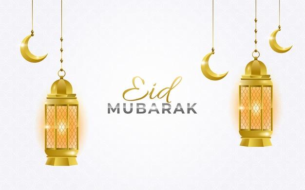 Pozdrowienie gold eid mubarak