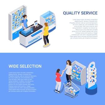 Poziome banery apteczne z szerokim wyborem i ilustracją izometryczną wysokiej jakości usług