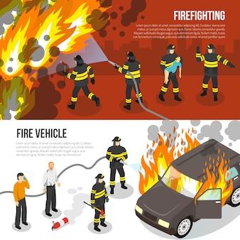 Poziome banery straży pożarnej