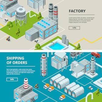 Poziome bannery z budynkami przemysłowymi. fabryka izometryczna