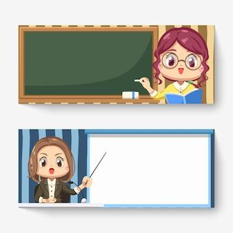 Poziomy baner nauczycielki z tablicą i dziennikarz informujący o nowościach w postaci z kreskówki, na białym tle płaska ilustracja