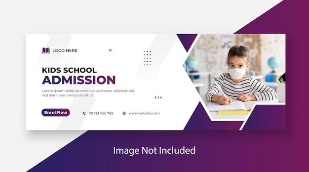 Poziomy baner przyjęcia do szkoły lub szablon projektu zdjęcia na okładkę na facebooka