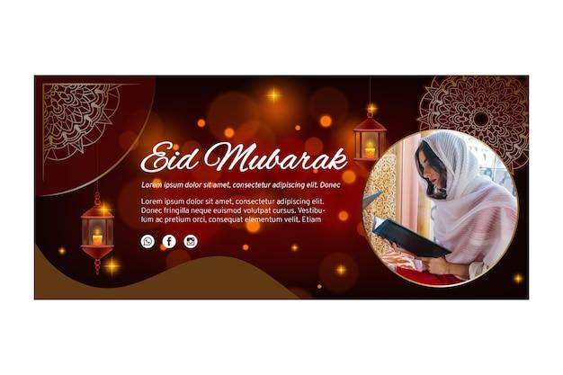 Poziomy baner szablon na ramadan