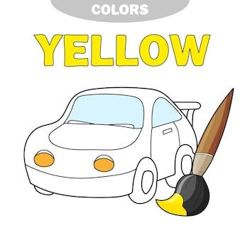 Poznaj kolory - żółty. kolorowanki z cute samochodów dla dzieci. przewozy dla arkusza edukacyjnego aktywności dzieci w wieku przedszkolnym. wektor