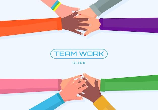 Praca zespołowa, różni ludzie wspólnie podnoszą ręce. przyjaciele ze stosem rąk pokazujący jedność i pracę zespołową, widok z góry. ludzie współpracy biznesowej, jedności i pracy zespołowej. ilustracja.