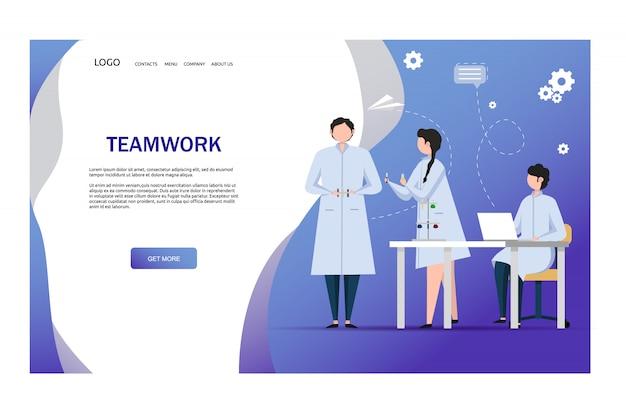 Praca zespołowa w medycynie, trzy osoby pracują razem, aby stworzyć szczepionkę. szablon projektu banery strony internetowej pracy zespołowej.